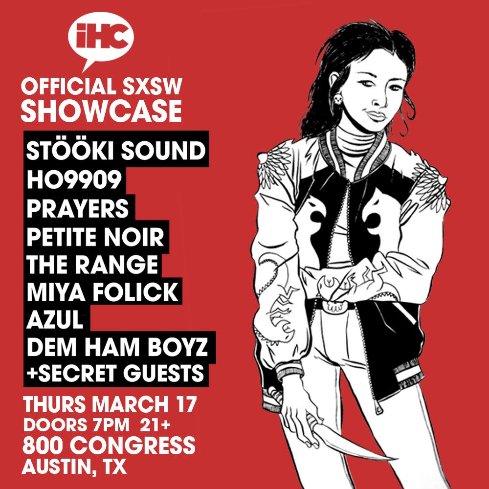 official sxsw ihc showcase lineup 2016 square